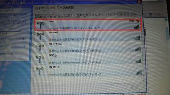 2010080715280000.jpg