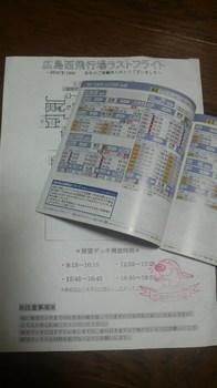 2010110323030000.jpg
