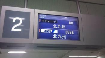 2011-04-12 19.12.50.jpg