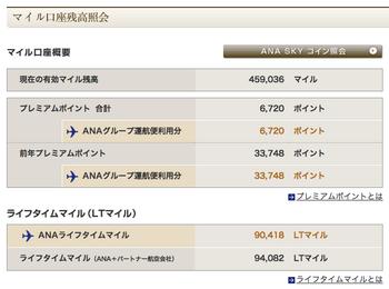 スクリーンショット 2013-12-31 10.42.24.png