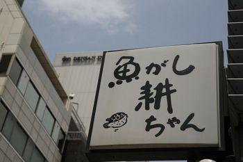 _MG_9357.jpg