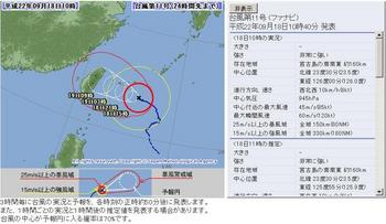 typhoone.JPG