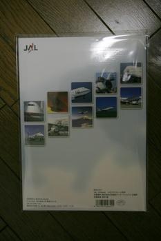 _MG_0247.JPG